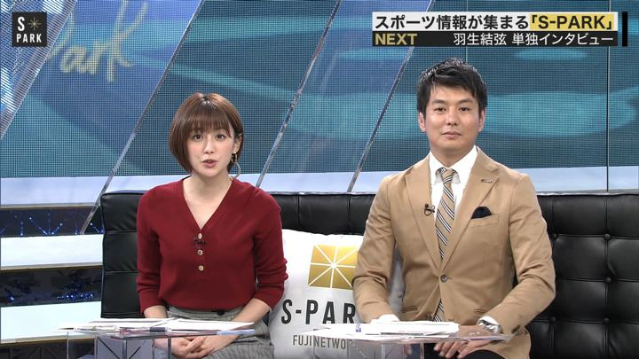 2019年09月15日宮司愛海の画像29枚目