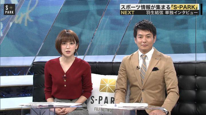 2019年09月15日宮司愛海の画像31枚目