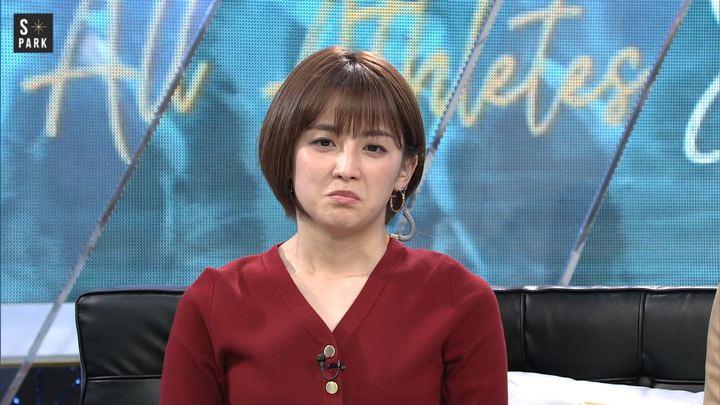 2019年09月15日宮司愛海の画像32枚目
