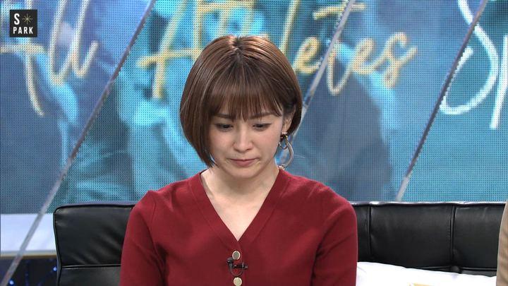 2019年09月15日宮司愛海の画像33枚目