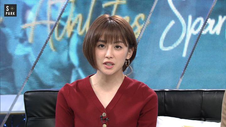2019年09月15日宮司愛海の画像34枚目