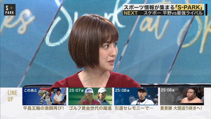 2019年09月15日宮司愛海の画像36枚目