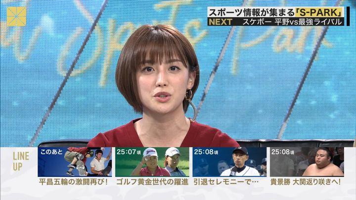 2019年09月15日宮司愛海の画像37枚目