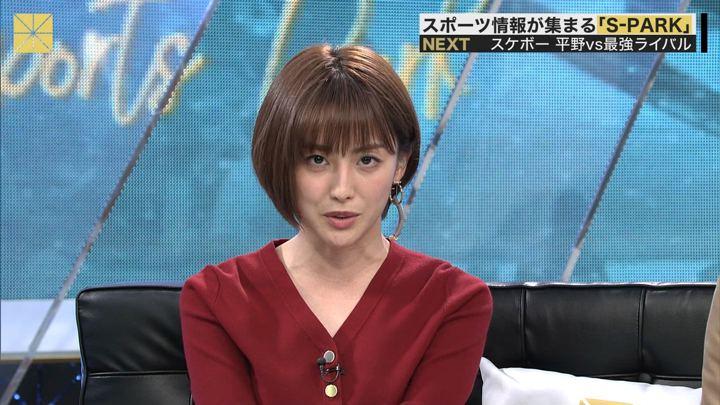 2019年09月15日宮司愛海の画像38枚目