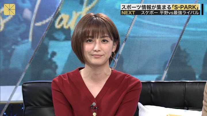 2019年09月15日宮司愛海の画像39枚目