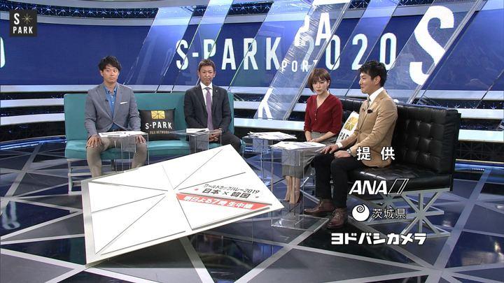 2019年09月15日宮司愛海の画像40枚目