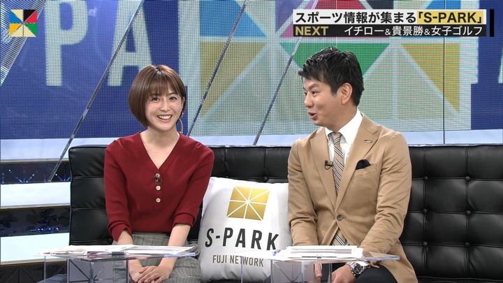 2019年09月15日宮司愛海の画像41枚目