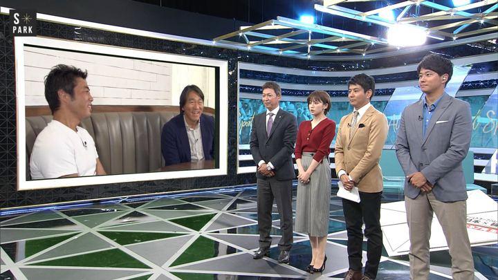 2019年09月15日宮司愛海の画像43枚目