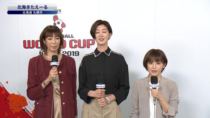 2019年09月21日宮司愛海の画像01枚目