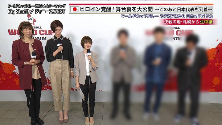 2019年09月21日宮司愛海の画像07枚目