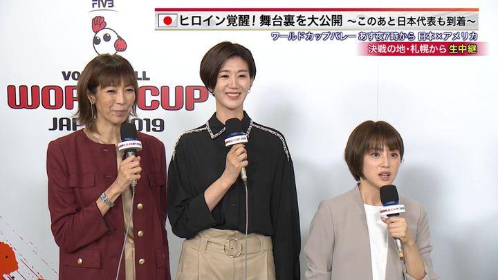 2019年09月21日宮司愛海の画像09枚目