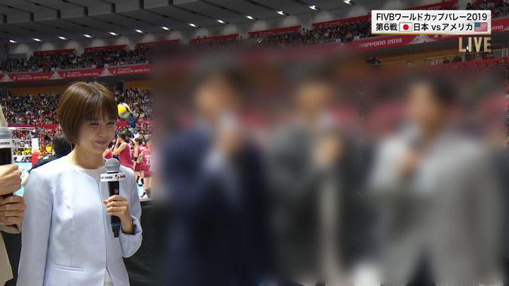 2019年09月22日宮司愛海の画像07枚目