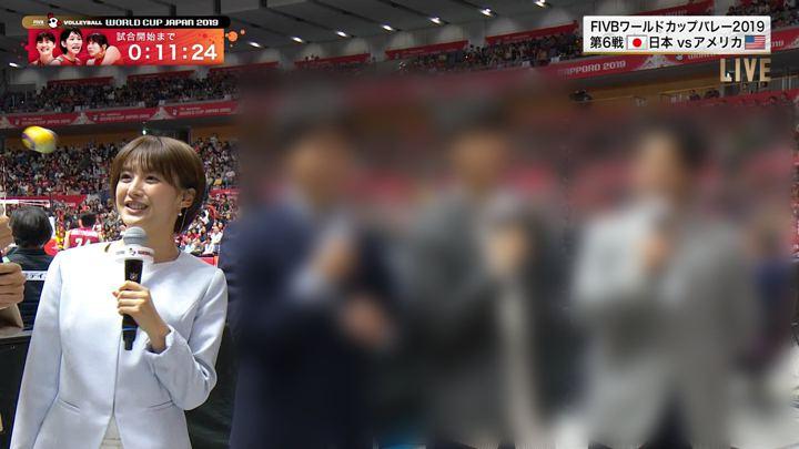 2019年09月22日宮司愛海の画像08枚目