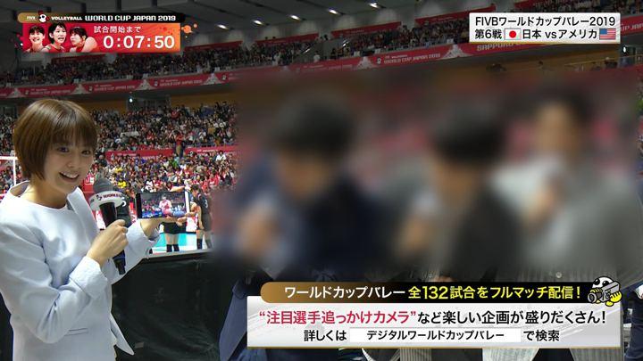 2019年09月22日宮司愛海の画像11枚目