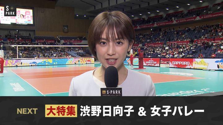 2019年09月22日宮司愛海の画像23枚目