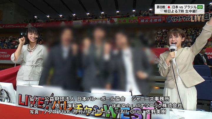 2019年09月23日宮司愛海の画像13枚目