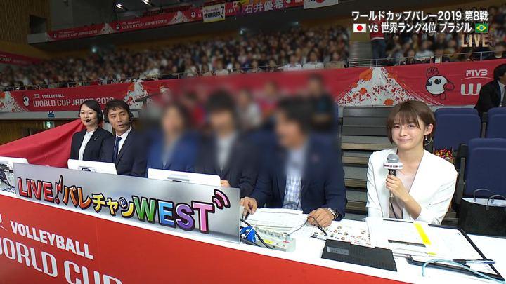 2019年09月24日宮司愛海の画像11枚目