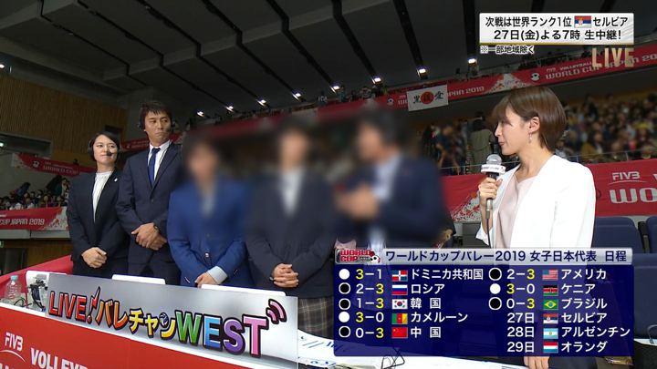 2019年09月24日宮司愛海の画像12枚目