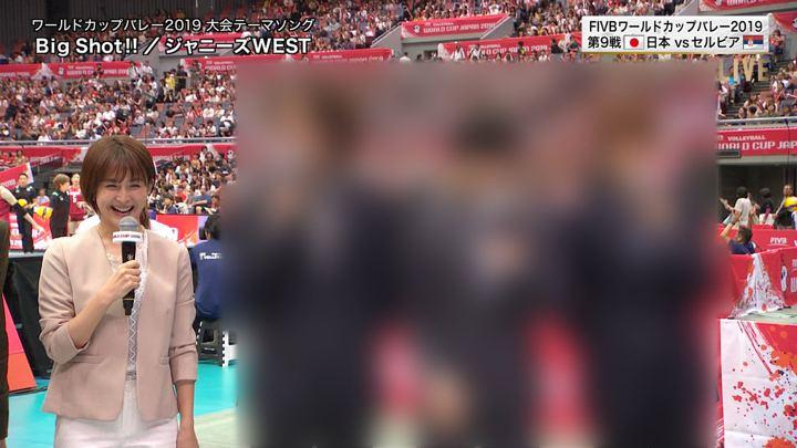 2019年09月27日宮司愛海の画像09枚目
