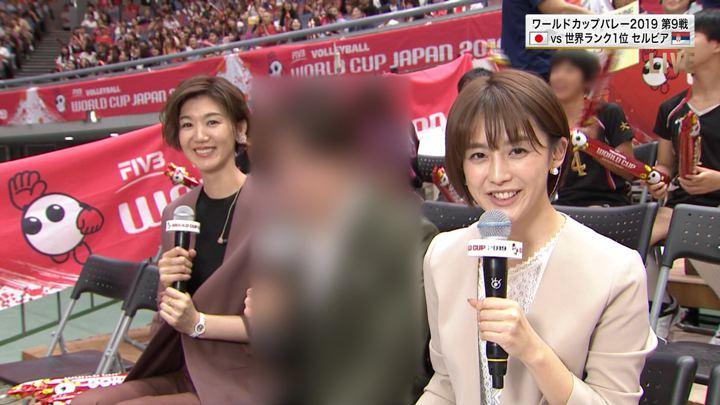 2019年09月27日宮司愛海の画像11枚目