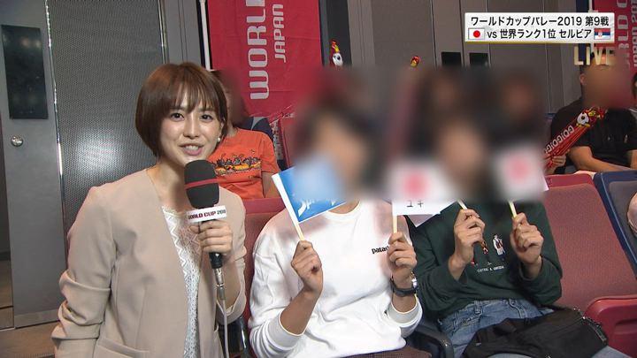 2019年09月27日宮司愛海の画像13枚目