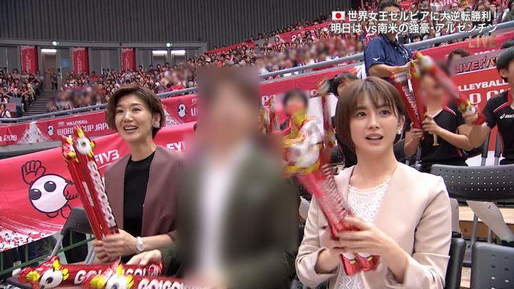 2019年09月27日宮司愛海の画像18枚目