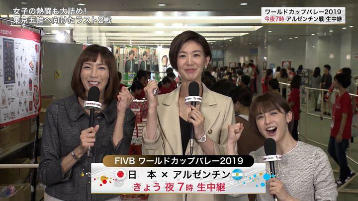 2019年09月28日宮司愛海の画像04枚目