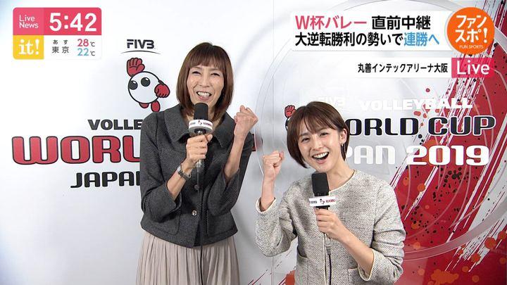 2019年09月28日宮司愛海の画像08枚目