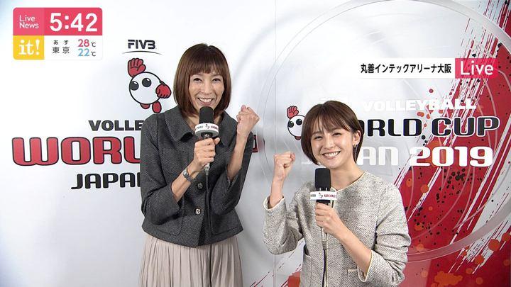 2019年09月28日宮司愛海の画像09枚目