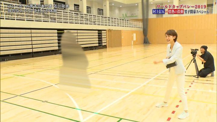 2019年09月30日宮司愛海の画像01枚目