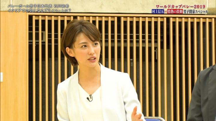 2019年09月30日宮司愛海の画像06枚目