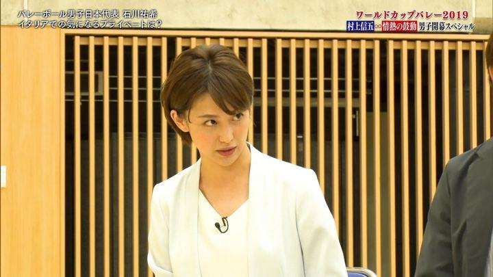 2019年09月30日宮司愛海の画像07枚目