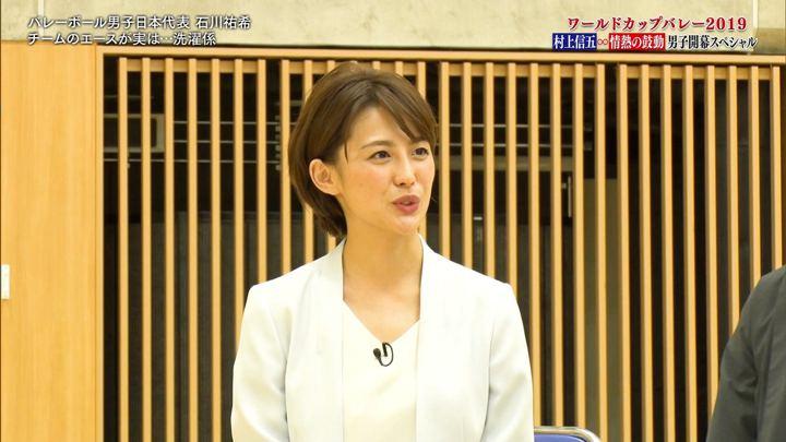 2019年09月30日宮司愛海の画像11枚目