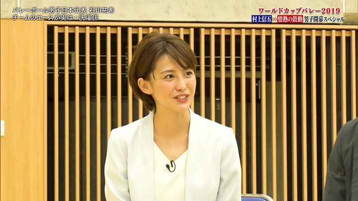 2019年09月30日宮司愛海の画像12枚目