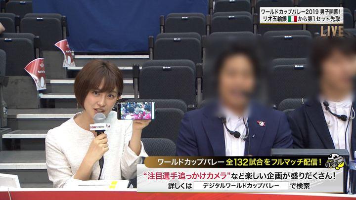 2019年10月01日宮司愛海の画像20枚目
