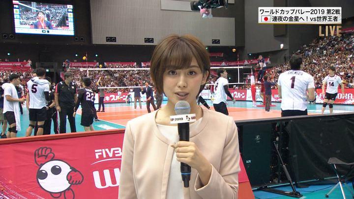 2019年10月02日宮司愛海の画像10枚目