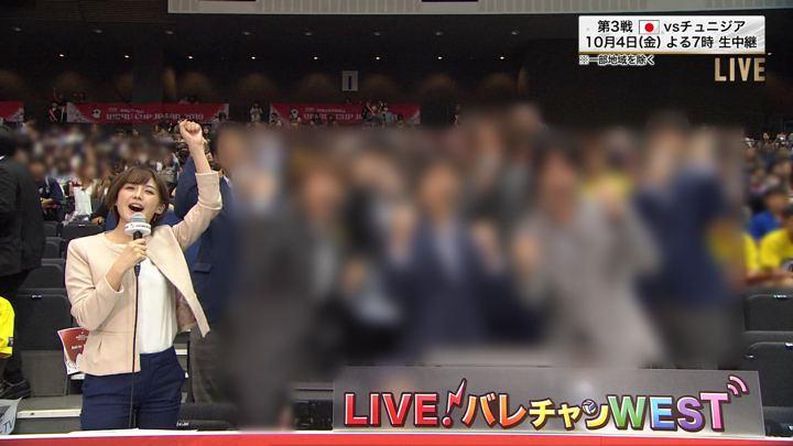 2019年10月02日宮司愛海の画像12枚目