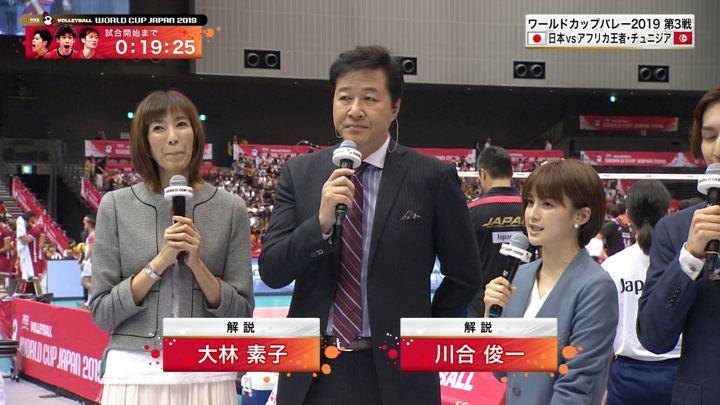 2019年10月04日宮司愛海の画像08枚目