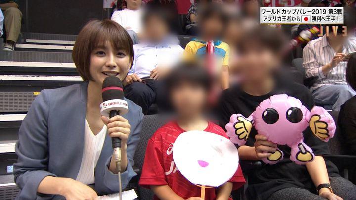 2019年10月04日宮司愛海の画像11枚目