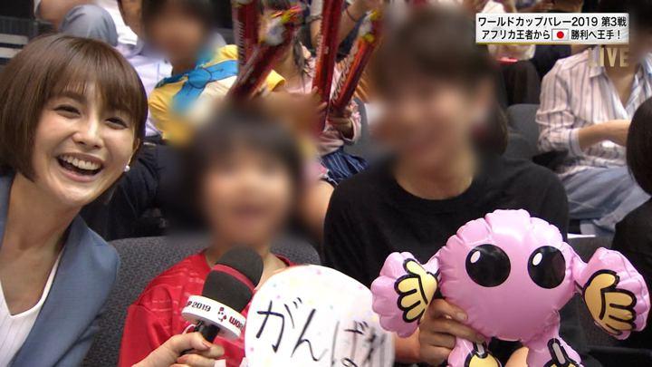 2019年10月04日宮司愛海の画像12枚目