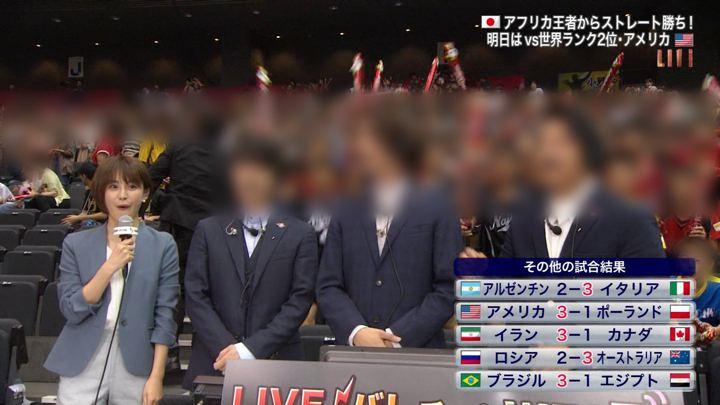 2019年10月04日宮司愛海の画像14枚目