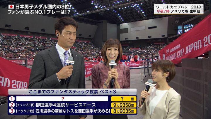 2019年10月05日宮司愛海の画像04枚目