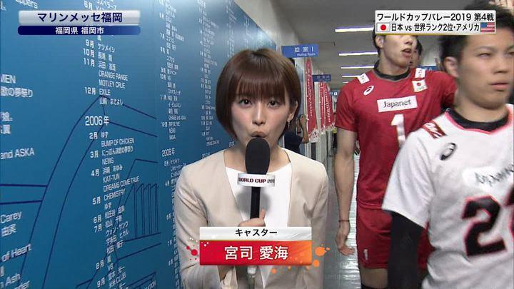 2019年10月05日宮司愛海の画像12枚目