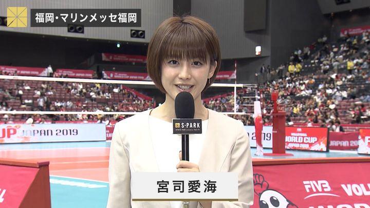 2019年10月05日宮司愛海の画像28枚目