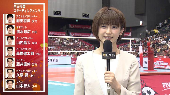 2019年10月05日宮司愛海の画像29枚目