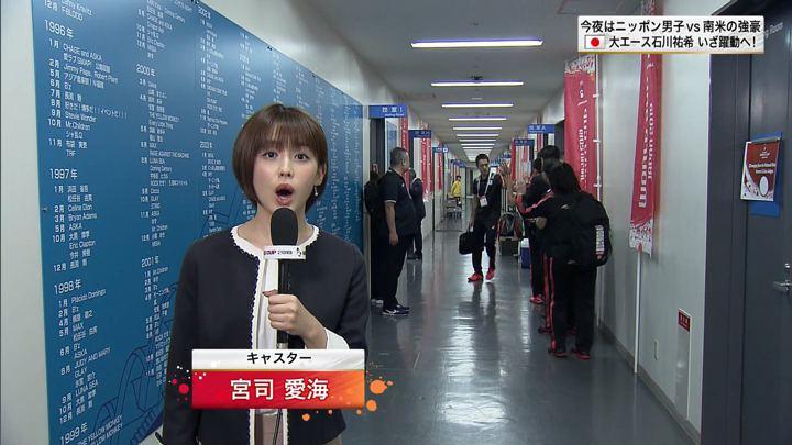 2019年10月06日宮司愛海の画像02枚目