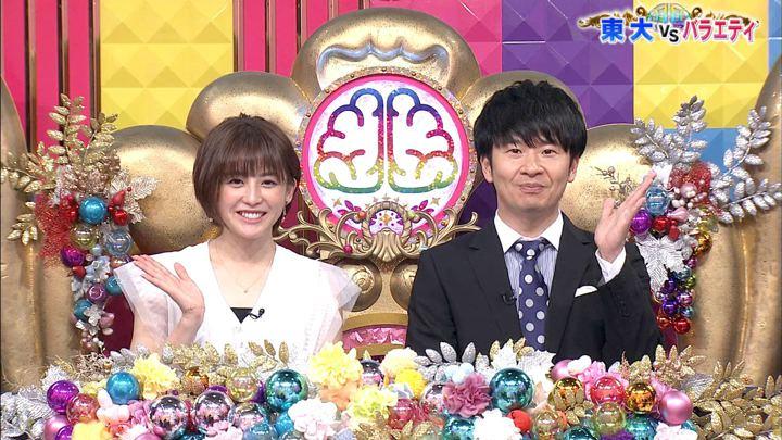 2019年10月08日宮司愛海の画像04枚目