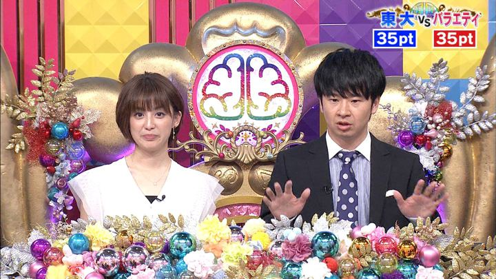 2019年10月08日宮司愛海の画像07枚目