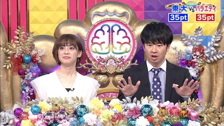 2019年10月08日宮司愛海の画像08枚目