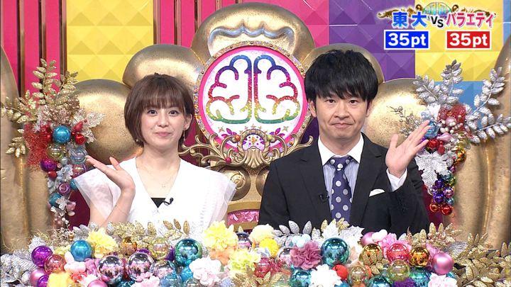 2019年10月08日宮司愛海の画像09枚目